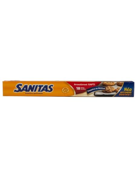 Sanitas αντικολλητικό χαρτί ψησίματος 18 τεμάχια