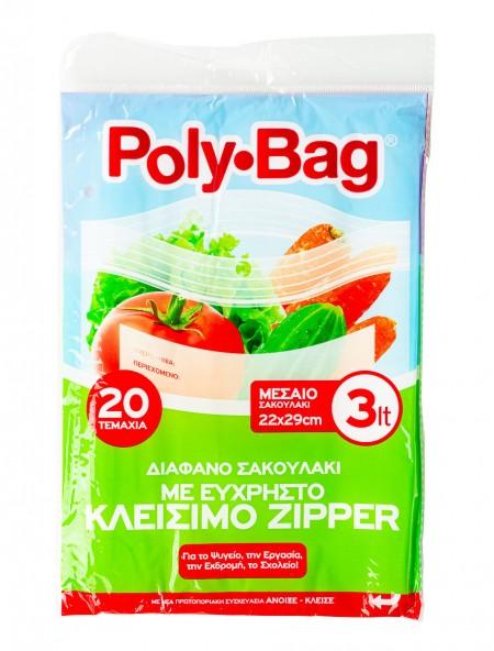 Poly Bag zipper μεσαίο 20 τεμάχια