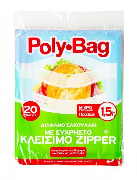 Poly Bag zipper μικρό 20 τεμάχια