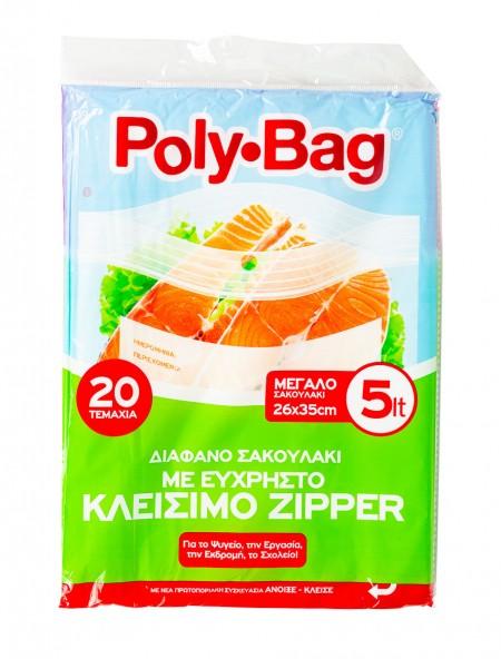 Poly Bag zipper μεγάλο 20 τεμάχια