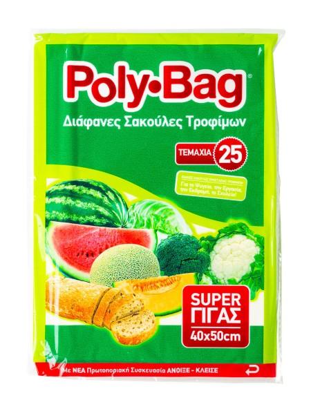Poly Bag σακούλες τορφίμων super γίγας 25 τεμάχια