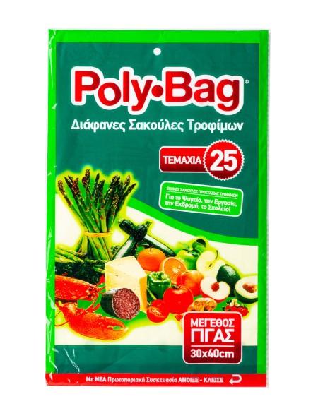 Poly Bag σακούλες τροφίμων γίγας 25 τεμάχια