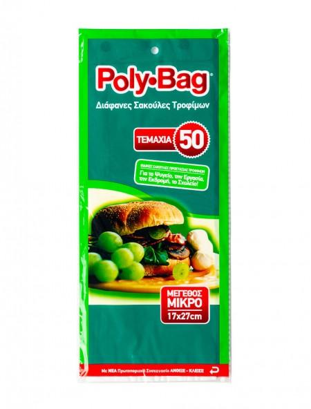 Poly Bag σακούλες τροφίμων μικρές 50 τεμάχια
