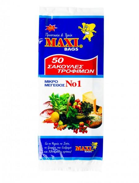 Maxi σακούλες τροφίμων μικρές 50 τεμάχια