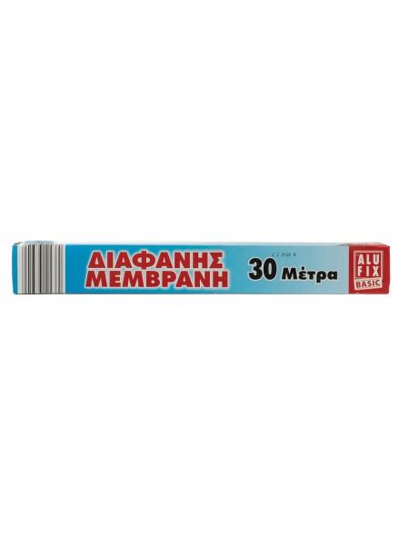 Alu Fix cling fix διαφανής μεμβράνη τροφίμων σε φύλλα 50 τεμάχια