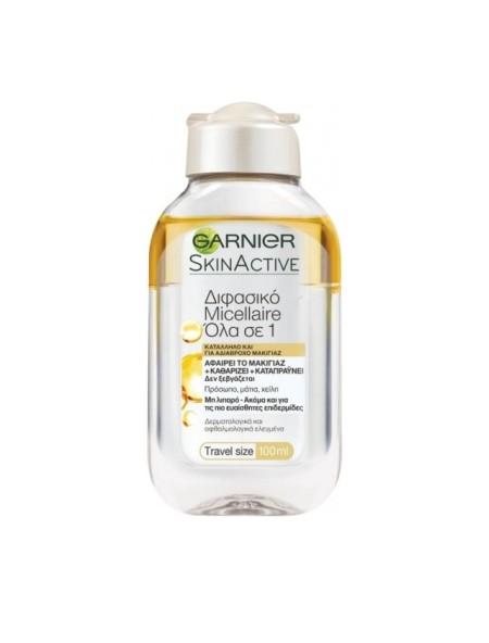 Garnier νερό ντεμακιγιάζ διφασικό micellaire 100ml