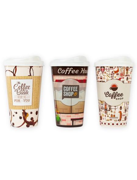 Κούπα καφέ Coffee Break