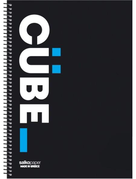 Τετράδιο σπιράλ 2 θεμάτων Cube 21x29cm