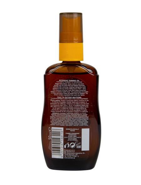 CARROTEN 50ML MICRO OIL SPRAY SPF0