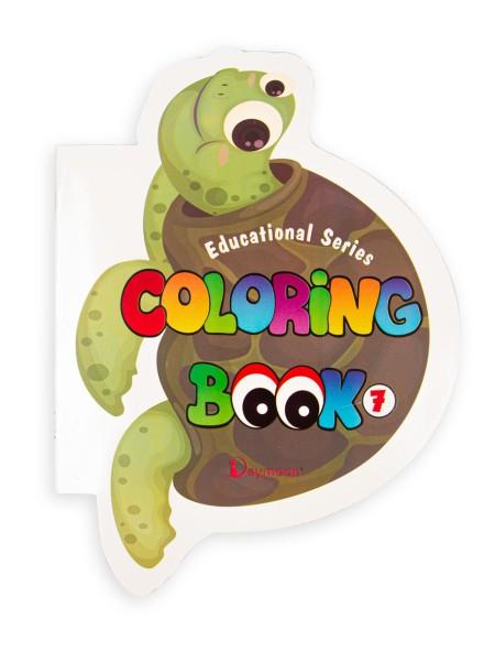 Coloring Book με ζωάκια