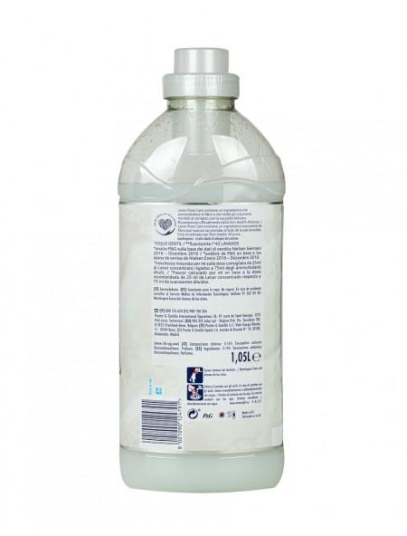 Lenor tocco purez συμπυκνωμένο μαλακτικό 1.05L 42 μεζούρες