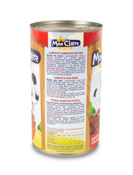 Κονσέρβα σκύλου Mon Claire βοδινό 1250gr
