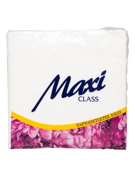 Maxi class χαρτοπετσέτες λευκές 33x33cm 80 τεμάχια